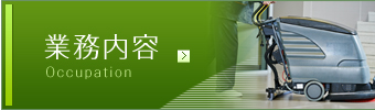 02_banner